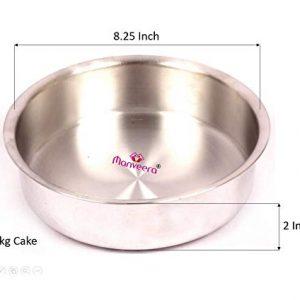 Cake Tin- Round Shape for 1.5 kg Cake