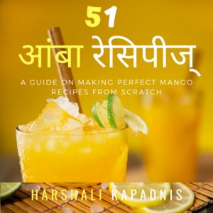 51 Mango Recipes Ebook (Marathi)