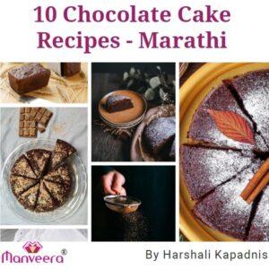 10 Chocolate Cake Recipes – Marathi